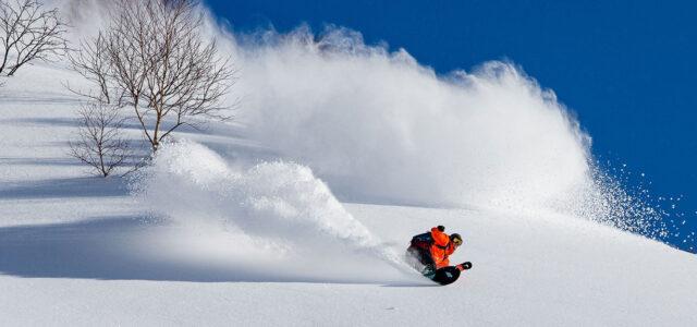 Snowboarding Japan Powder Surfing